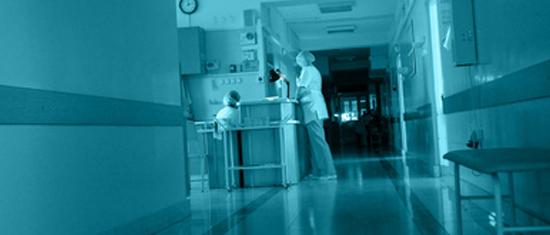 medical-public