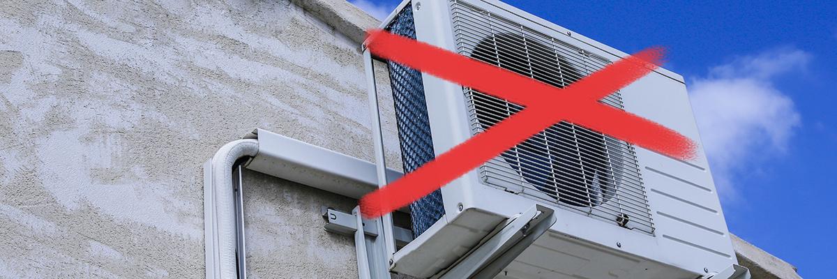 Climatiseur et pompe chaleur sans unit ext rieure gen ve - Pompe a chaleur monobloc interieur ...