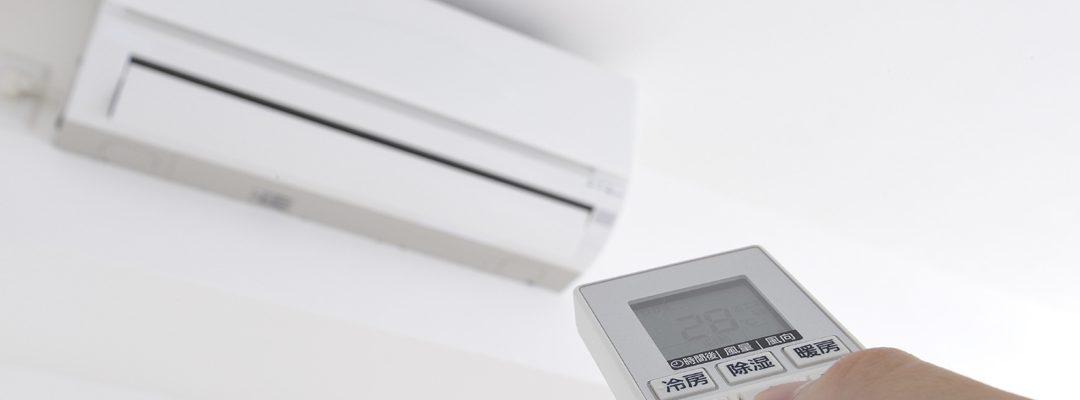 Le PAC air/air est l'équipement n°1 du génie climatique !